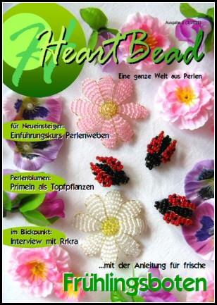 Heartbead-cover2011_01