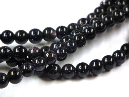 Edelstein-Perlen-Blaufluss-rund-4mm